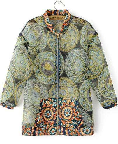 Yellow Long Sleeve Vintage Floral Jacket