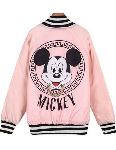 Pink Long Sleeve Striped Loose Jacket
