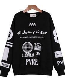 Black Long Sleeve Letters Print Loose Sweatshirt