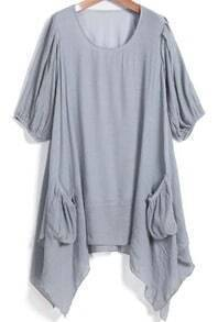 Grey Pockets Short Sleeve Loose Dress