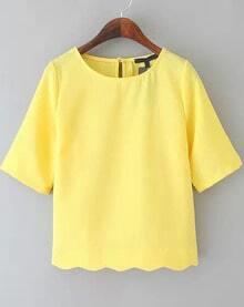 Yellow Half Sleeve Wave Hem T-shirt