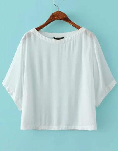 White Short Sleeve Loose Crop Blouse
