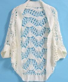 White Hollow Loose Knit Cardigan