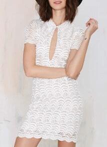 White Short Sleeve Bodycon Dress