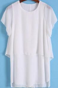 White Short Sleeve High Low Chiffon Dress