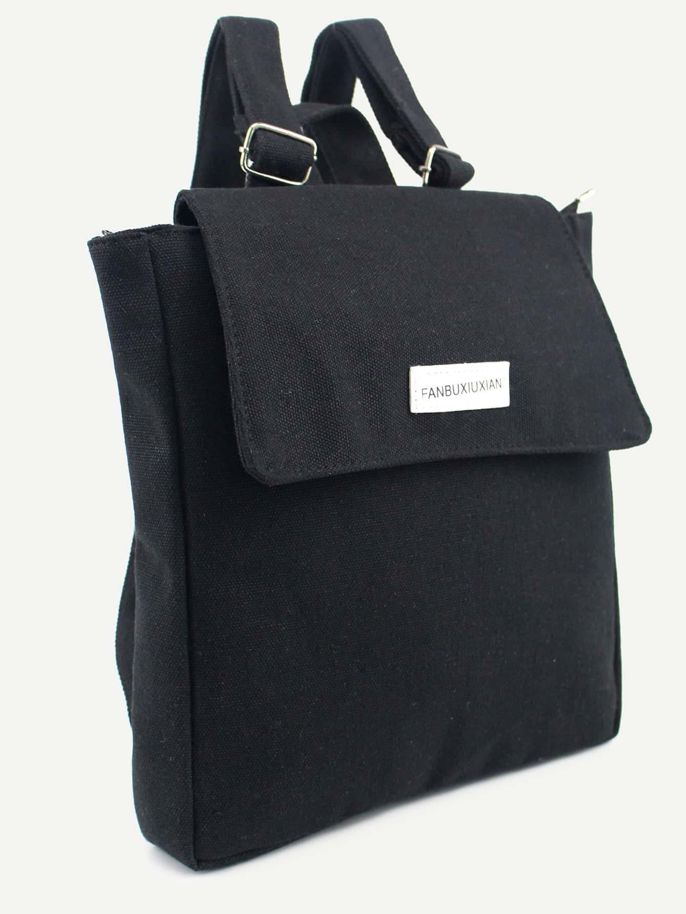 bag160803314_2