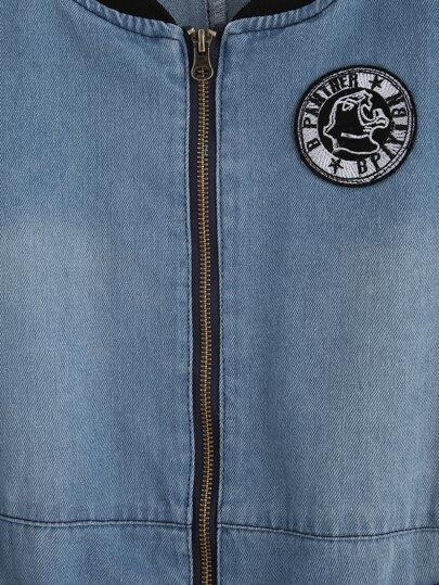jacket160808121_1