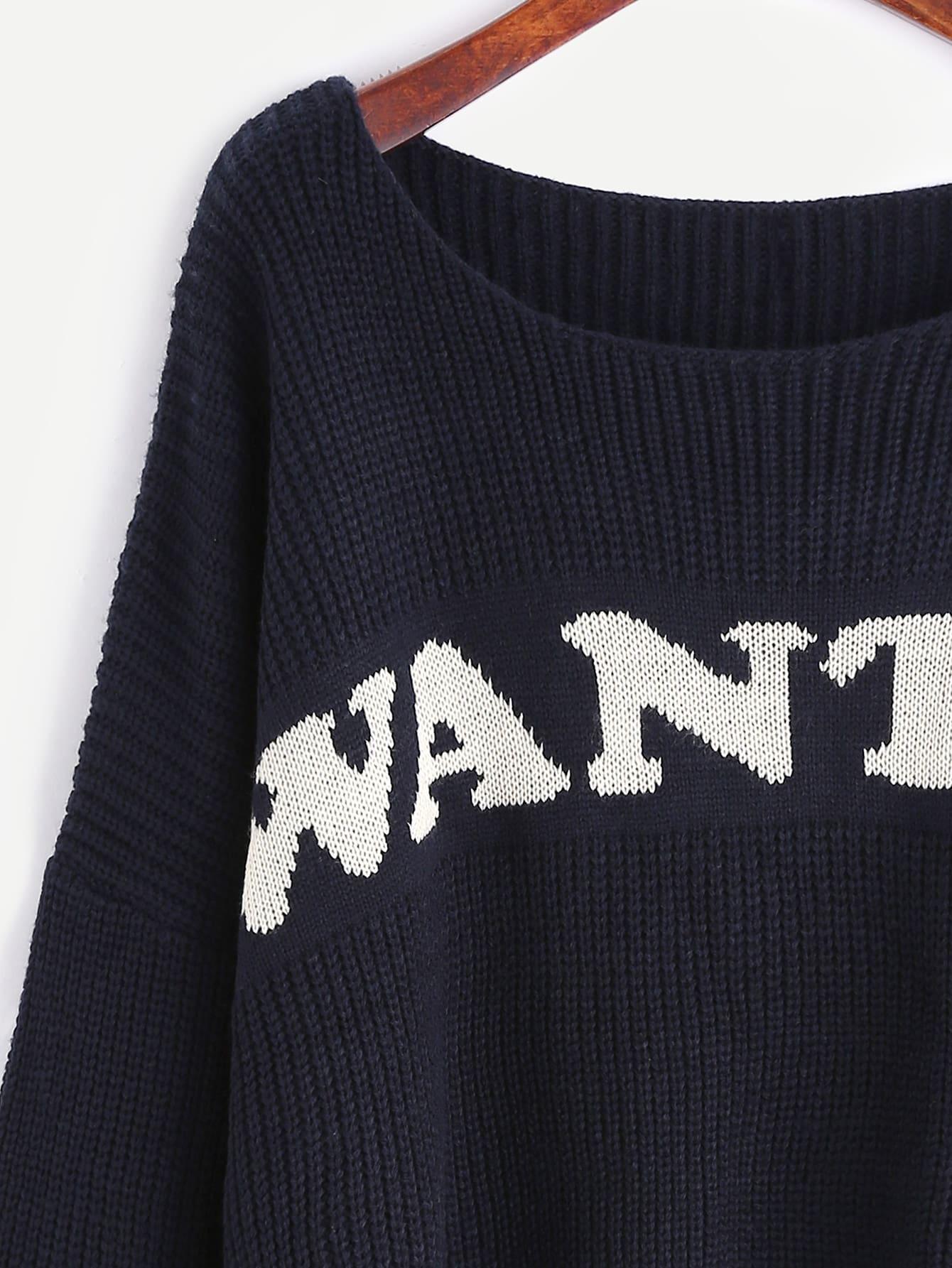 sweater161021468_2