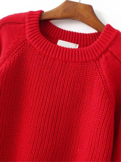 sweater161103206_1