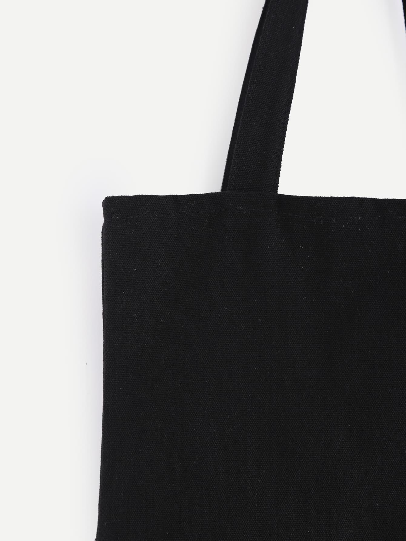 bag161109320_2