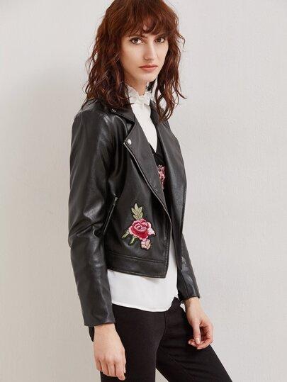 jacket161230701_1