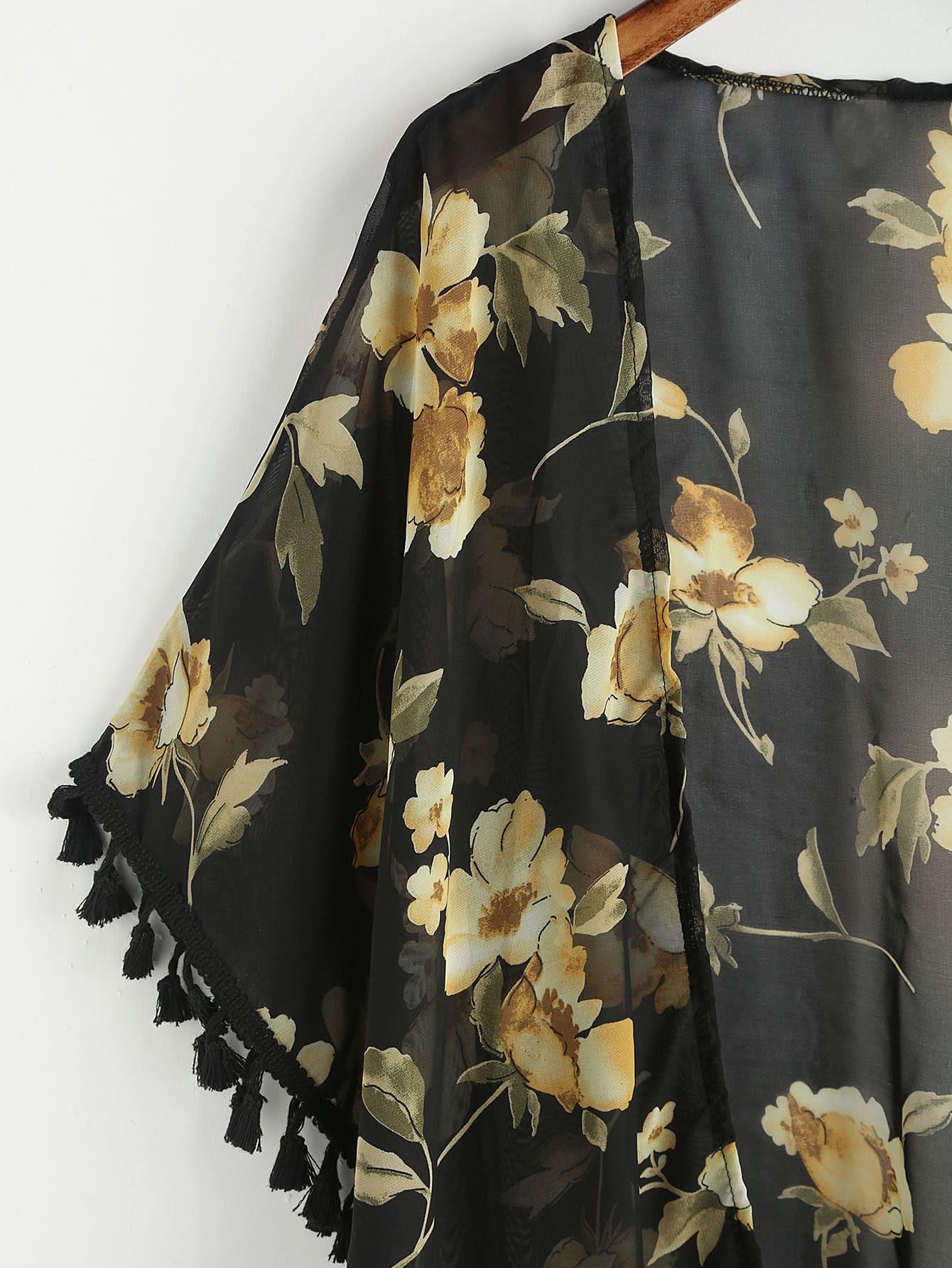 kimono170320001_2