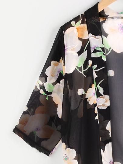 kimono170413001_1